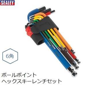 SEALEY ボールポイントヘッド ヘックスキー9pcセット(6角レンチセット)1.5-10mm|liten-up