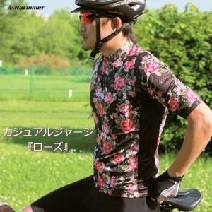 Racmmer 花柄がおしゃれなサイクルジャージ 『ローズ』半袖 XS・S・M・L・XL各サイズ  ユニセックス|liten-up