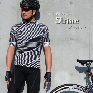 サイクルジャージ『ストリッシュ』高品質おしゃれデザイン半袖 S・M・L・XL・XXL各サイズ 313 サイクルウェア|liten-up