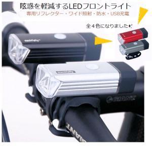 Machfally「まぶしさを軽減するLEDライト」CREE社LEDチップ使用 自転車 ライト EOS100 led 明るい 防水 強力ライト  フラッシュライト/サイクルライ|liten-up