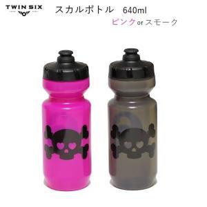 サイクルボトル Twin Six(ツインシックス) Skull Bottle  スカルボトル ピンク・スモーク  22oz(約640ml)|liten-up
