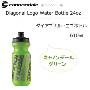 サイクルボトル Cannondale キャノンデール ダイアゴナルロゴボトル グリーン完売モデル 600ml(20oz) レア|liten-up
