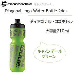 サイクルボトル Cannondale キャノンデール ダイアゴナルロゴボトル グリーン完売モデル 大容量710ml(24oz) レア|liten-up