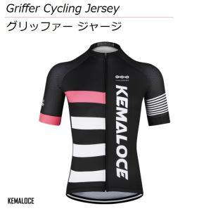 サイクルジャージ『グリッファー』高品質おしゃれデザイン サイクルウェア サイクリングウェア 自転車ウェア ウエア サイクルウエア 半そで 半袖|liten-up
