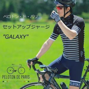 Peloton de Paris (ペロトン・ド・パリ)セットアップジャージ半袖 S・M・L・XL 各サイズ サイクルジャージ 上下セット  おしゃれ  夏 メンズ|liten-up