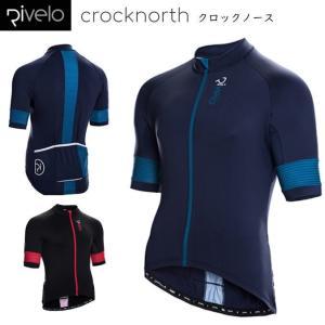 サイクルジャージ Rivelo   Crocknorth クロックノース  ネイビー/ティール   519   35%OFF|liten-up