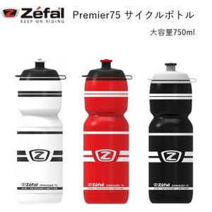サイクルボトル Zefal Premier 75 ゼファール プルミエ75 サイクルボトル 大容量750ml|liten-up