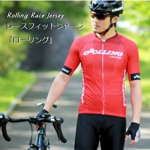 サイクルジャージ レースフィット Rolling Racing  サイクルウェア『ローリング』537|liten-up