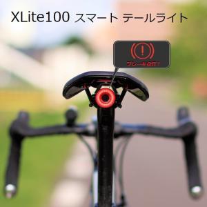 自転車 ライト サイクルライト 自転車ライト テールランプ ブレーキランプ ledライト usb充電...