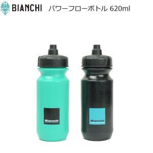 サイクルボトル Bianchi(ビアンキ)NEWパワーフローボトル 620ml チェレステ 国内未販売レアアイテム|liten-up