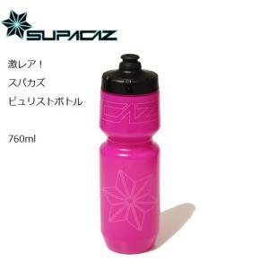 サイクルボトル Supacaz スパカズ サイクルボトル スペシャライズド製ピュリストボトル 760ml|liten-up