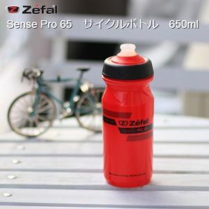 サイクルボトル  Zefal Sense 65  ゼファール センス65   650ml|liten-up