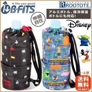 ◆ブランド:ルートート ROOTOTE ビーフィッツは本体の可動部分をスライドさせて、 500ml〜...