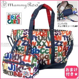 ◆ブランド:ルートート ROOTOTE マミールー Mammy Roo  当店Litohaの商品は2...