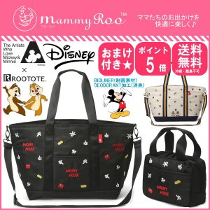 ◆ブランド:ルートート ROOTOTE マミールー Mammy Roo  毎回大人気ディズニーキャラ...