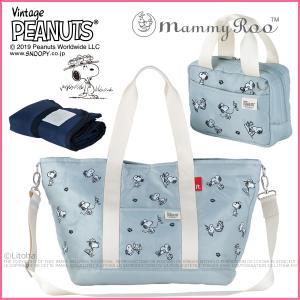 ◆ブランド:ルートート ROOTOTE マミールー Mammy Roo 荷物がいっぱいのママたちのお...
