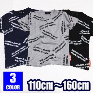 韓国子供服 SHISKY 男の子 女の子 シスキー ダンス 衣装 半袖 Tシャツ 子供服 110 120 130 140 150 160  セール・メール便対応(139-01)2019SM|little-angel