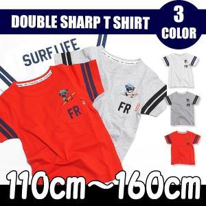 DOUBLE SHARP ダブルシャープ 男の子 女の子 ブルドッグポケット 半袖Tシャツ 110 120 130 140 150 160 子供服 セール・メール便対応(182t-15)2018SM|little-angel