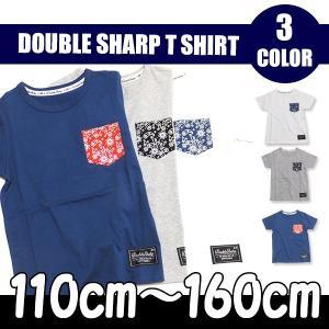 DOUBLE SHARP ダブルシャープ 男の子 女の子 ペイズリーポケット  半袖Tシャツ 110 120 130 140 150 160 子供服 セール・メール便対応(182t-26)2018SM|little-angel