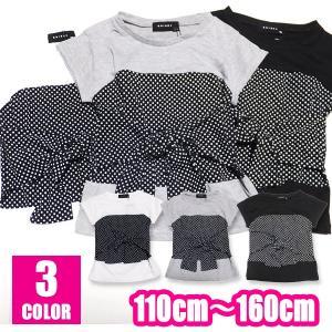 韓国子供服 SHISKY シスキー 女の子 子供服 キッズ ジュニア リボン Tシャツ 半袖 110 120 130 140 150 160 セール・メール便対応(229-01)2019SM|little-angel