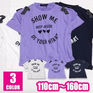 韓国子供服 SHISKY シスキー 女の子 子供服 キッズ ジュニア リボン Tシャツ ビッグTシャツ 半袖 セール・メール便対応(229-02)2019SM|little-angel