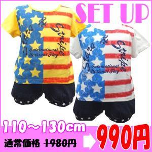 お得なセットアップ/女の子/アメリカンTシャツ&ショートパンツSET/110/120/130/SALE商品・メール便対応(31570)|little-angel