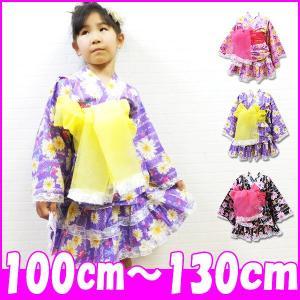 浴衣ドレス/超激安/ストロベリー&レースフリル帯付き浴衣ドレス3点セット/100/110/120/130/SALE商品(41581)2014SM|little-angel