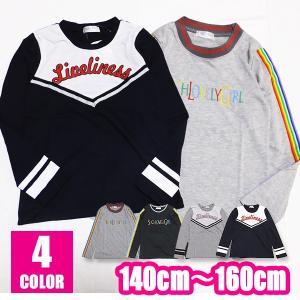 女の子 ジュニア 長袖Tシャツ ロンT ライン 韓国子供服 140 150 160 セール 子供服 メール便対応(96006)2019AT|little-angel
