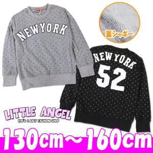 男女OK/アメカジ/防寒/NEW YORK/BIGナンバーロゴ裏シャギートレーナー/130/140/150/160/SALE商品(JT14-S1140SK)2014WT little-angel