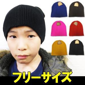 NEWモデル/激安/男の子/女の子/カラバリニットキャップ/子供用フリーサイズ/SALE商品・ゆうパケット・メール便対応(nit)2014WT|little-angel