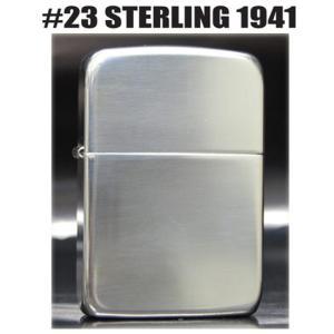 ワンランク上のZIPPO  『スターリングシルバー』  銀の含有率が92.5%ある銀合金をスターリン...