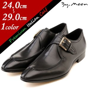 ビジネスシューズ 本革 大きいサイズ 紳士靴 滑り止め 革底 シングル ストラップ 革靴 098103lfbk|little-globe