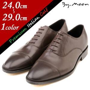 ビジネスシューズ 本革 大きいサイズ 紳士靴 滑り止め レースアップ 革靴 コラボ 142009dedb|little-globe