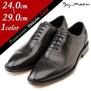 ビジネスシューズ 本革 大きいサイズ 紳士靴 滑り止め レースアップ 革靴 142011debk|little-globe
