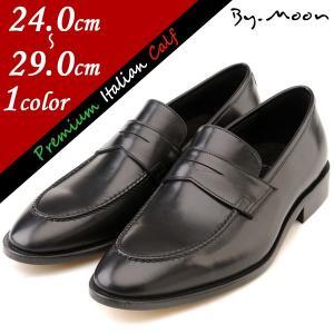 ビジネスシューズ 本革 大きいサイズ 紳士靴 滑り止め 革靴 142112lebk|little-globe