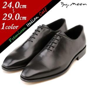 ビジネスシューズ 本革 大きいサイズ 滑り止め 革靴 148141debk|little-globe