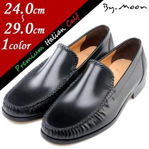 高級カーフ革 職人品質 メンズ 靴 ビジネス カジュアル サイズ豊富 革靴 2010111RMBK|little-globe