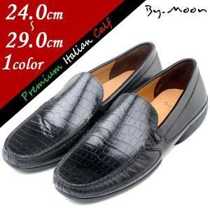 メンズ ビジネスシューズ 大きいサイズ 28cm 28.5cm 29.0cm イタリア本革 革靴 2010112rpbk|little-globe