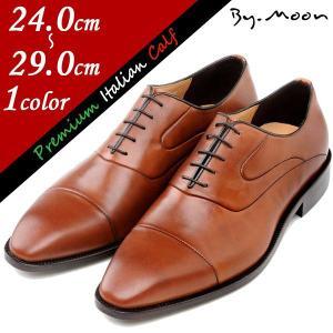 メンズ ビジネスシューズ 大きいサイズ 28センチ 28.5センチ 29.0センチ イタリア本革 革靴 20101213DH1R|little-globe