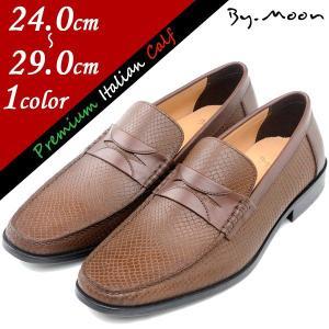 大きいサイズ 小さいサイズ ビジネス セミオーダーメイドシューズ 28センチ 28.5センチ 29.0センチ 革靴 2010121RPBR|little-globe