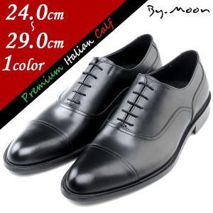 ビジネスシューズ 本革 大きいサイズ 紳士靴 滑り止め 革底 革靴 冠婚葬祭 結婚式 マナー 2010125DKBK|little-globe