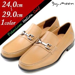 ユーチップビット モカシン メンズ ビジネスシューズ イタリア産高級カーフ 小さいサイズ 大きいサイズ ユーチップ Uチップ 革靴 2011209rmbe|little-globe