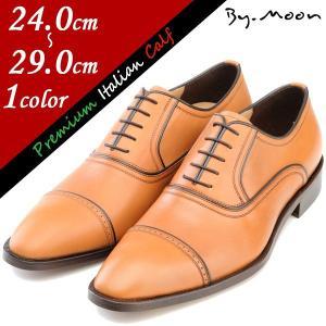 ストレートチップ 5アイレース ブラウン シークレットシューズ 身長4.5cmアップ 革靴 コラボ 5アイレット レースアップ 2011210dh5r|little-globe