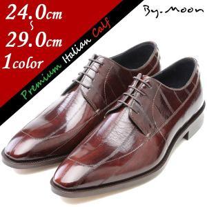 オックスフォード 4アイレット 本革 ハンドメイド ビジネス カジュアル 革靴 2011211dpbk|little-globe