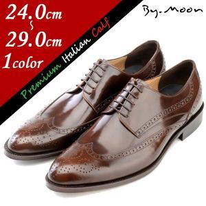 ウイングチップ メダリオン カジュアル パーティ ビジネス 小さいサイズ 大きいサイズ 革靴 ウィングチップ 2011213da4r|little-globe