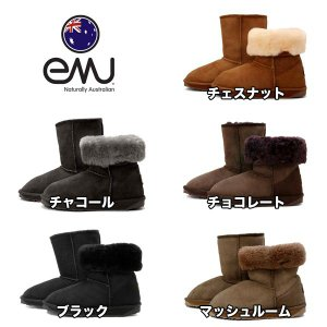 2015 最新モデル エミュー オーストラリア スティンガー ロー(emu australia STINGER LO)|little-globe