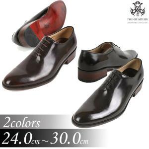ビジネスシューズ 内羽根 プレーントゥ 冠婚葬祭 紳士靴 靴 fa0000|little-globe