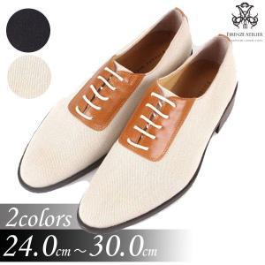 大きいサイズ 靴 大きいサイズ 30cm 小さいサイズ 24cm メンズ ビジネス ドレスシューズ バイカラー アクセント 小さいサイズ fa0000c|little-globe