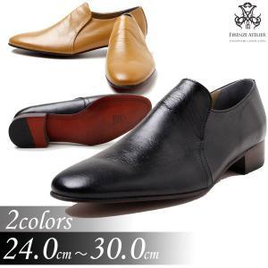 本革 プレーントゥ スリッポン 脱ぎ履き簡単 靴 ビジネスシューズ fa0011|little-globe