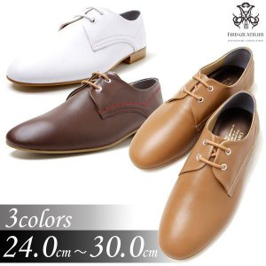 キングサイズ ビッグサイズ メンズ靴 紳士靴 カジュアル プレーントゥ 大きいサイズ 30cm 小さいサイズ 24cm 最新モデル 日本未発売 ブランド 靴 fa1001|little-globe